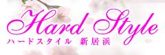 Hard Style ハードスタイル(新居浜)ロゴ