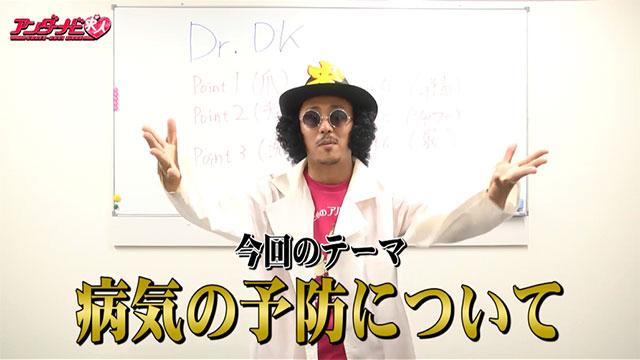 """""""求人の帝王""""DKに聞け!vol.10 『風俗と性病について』"""