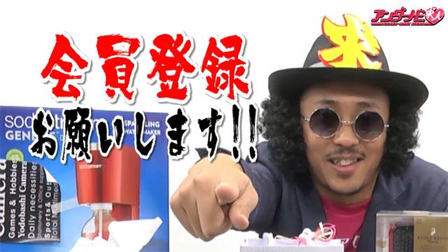 """""""求人の帝王""""DKに聞け!vol.11 『DKのはじめてのおつかい』"""
