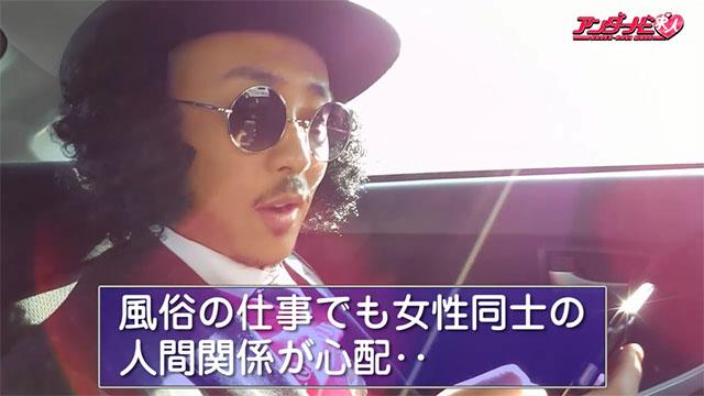 """""""求人の帝王""""DKに聞け!vol.17 『女の子同士の人間関係が不安…』"""