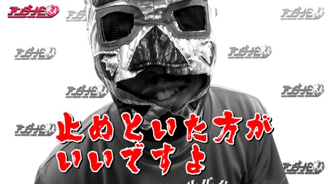 """""""求人の帝王""""DKに聞け!vol.2 『デリヘル?エステ?業種は何を選んだらいいの?』"""