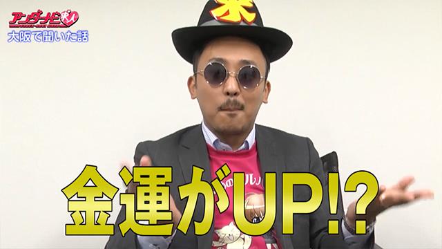 """""""求人の帝王""""DKに聞け!vol.20 『ある日のパリと風俗』"""