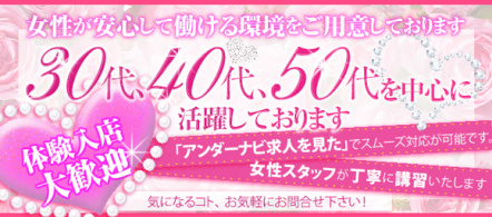 Lent~レント~熟女アロママッサージ...官美な指づかい