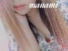 愛美ちゃん(26歳)