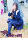 北上 摩耶(きたかみ まや)ちゃん(25歳)