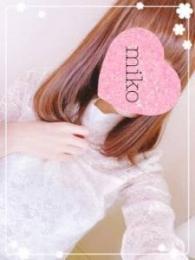 ミコ(20歳)