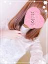 ミコちゃん(20歳)