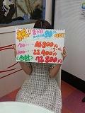 よしのちゃん(21歳)